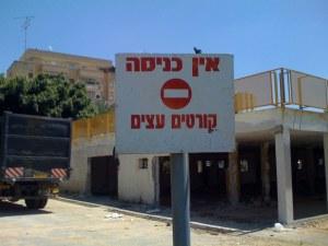 הכתיבה בעברית כמיומנות מקצועית